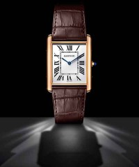 Cartier Tank replica watch