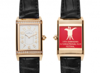 High Quality Pink Gold Jaeger-LeCoultre Reverso Replica Watches Sell At Cheap Price