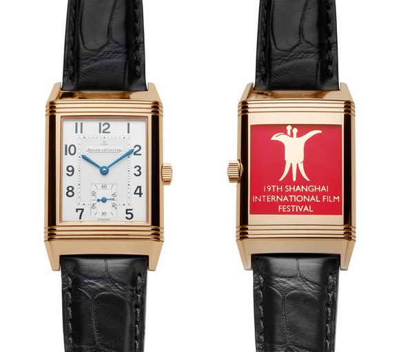High Quality Pink Gold Jaeger LeCoultre Reverso Replica Watches