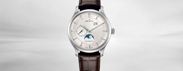 High Quality Replica Cheap Zenith Elite Moonphase Brown Croro Strap Watches